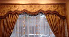 Deev Decor Offers Curtain Vitrage Blinds Wallpapers Carpets